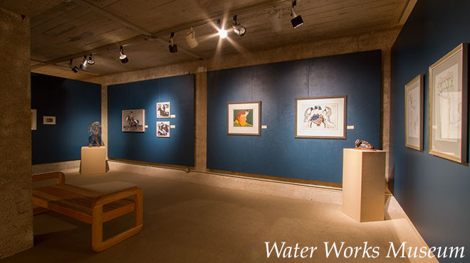 Water Works Museum, Miles City Montana